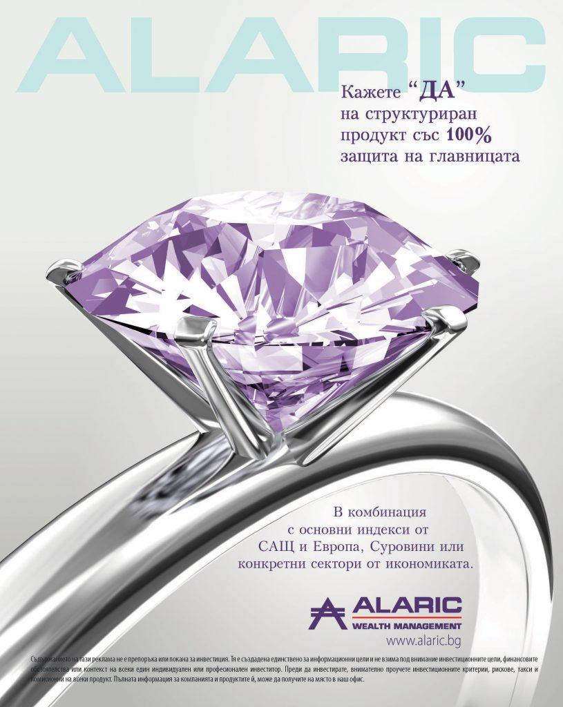 alaric-magazin